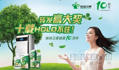 空气净化机、香薰润肤加湿器、装修   除味剂   ,格瑞卫康