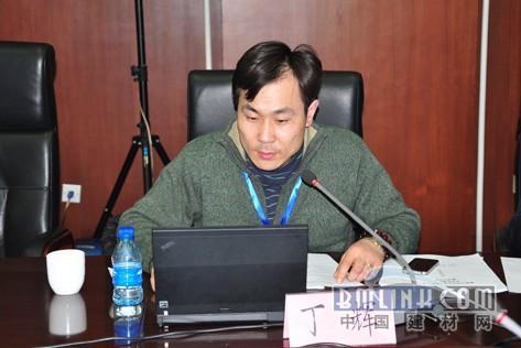 材料分会秘书长丁辉-天花吊顶材料分会召开首次会议