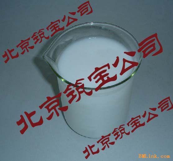 胶乳消泡剂