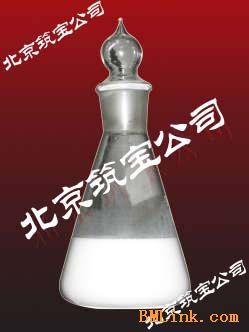 混凝土外加剂(防水剂)