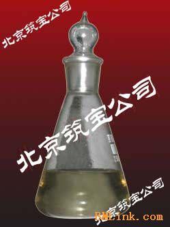 水性油墨专用消泡剂