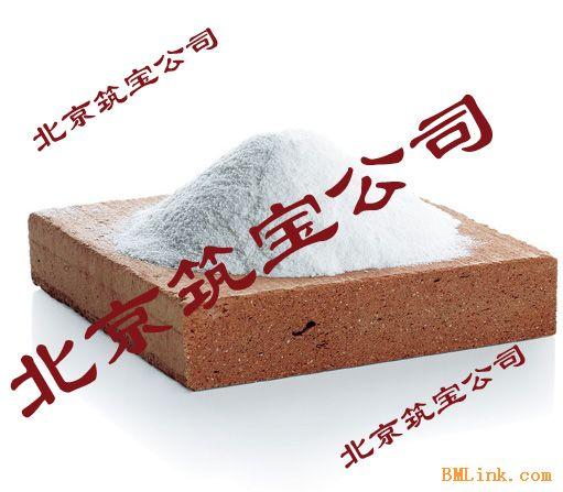 干混砂浆用粉末防水剂