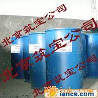 混凝土墙防水剂