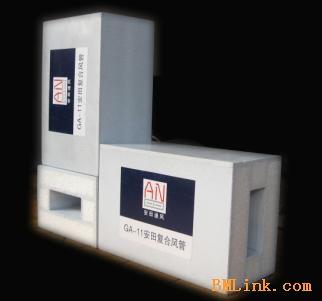 供应安田玻镁复合风管