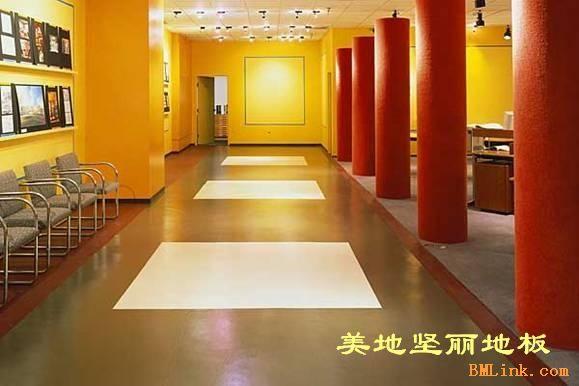 供应PVC地板 PVC防静电地板
