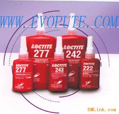 公司名称:深圳市欧普特工业材料有限公司