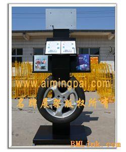 供应汽车用品展架高清图片