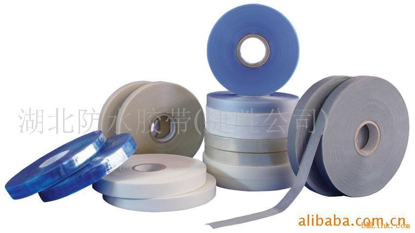 供应PU胶带,复合PU,热风胶带,压胶条,防水条,热熔带