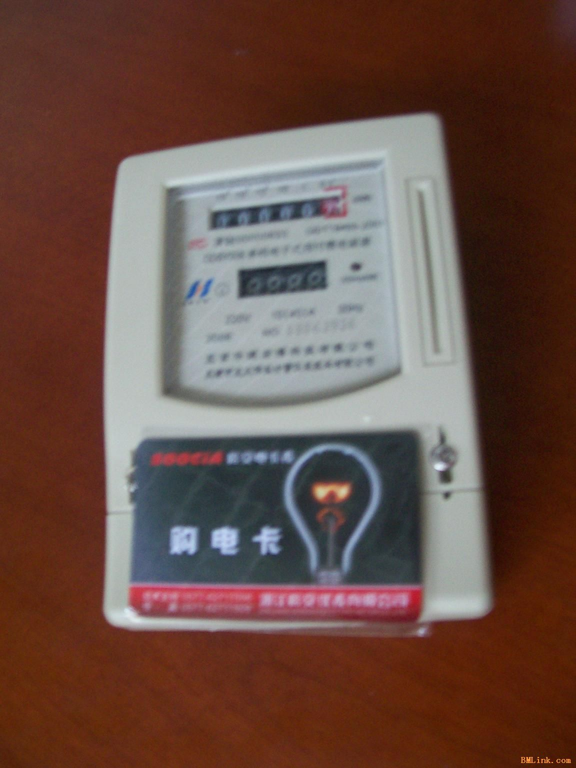 JPG,270x182,134KB,267_180 工业多功能电度表