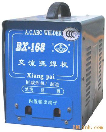 供应手提交流弧焊机BX 168图片