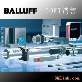 balluff光电接近开关-【效果图