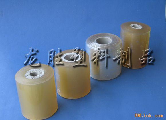 供应包装膜,电线膜,PVC PE膜