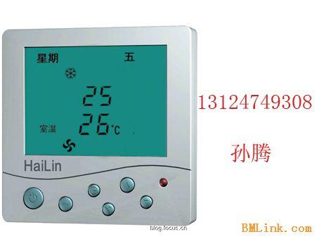 供应温控器,空调温控器-北京海林有限公司-中国建材网