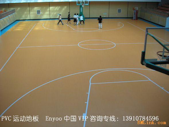 供应篮球场塑胶地板