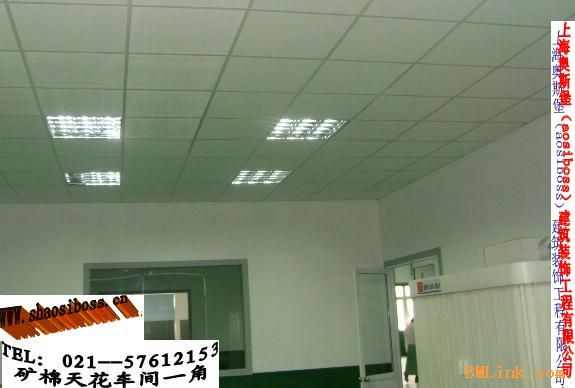 承接轻钢龙骨石膏板吊顶隔墙 室内装修业务