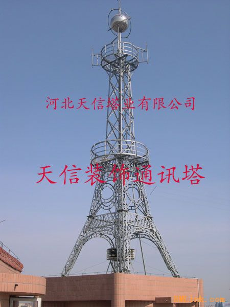 三管信号塔基础施工图片