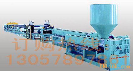 供应XPS聚苯乙烯保温板生产设备