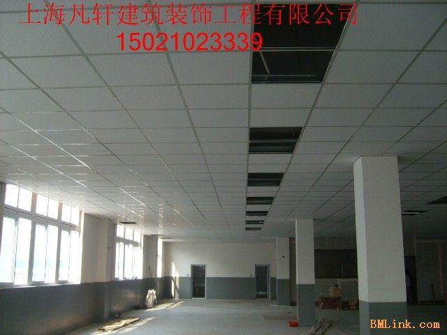 装修装潢业务公司承接:轻钢龙骨吊顶隔墙矿棉板天花板硅钙板
