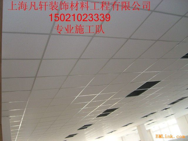 办公楼装修 矿棉板吊顶