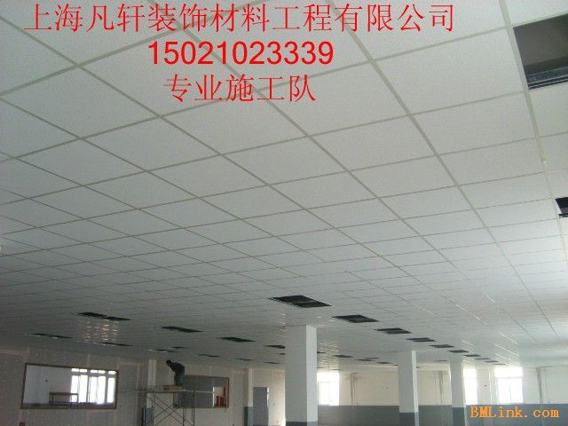 供应矿棉板吊顶 硅钙板吊顶