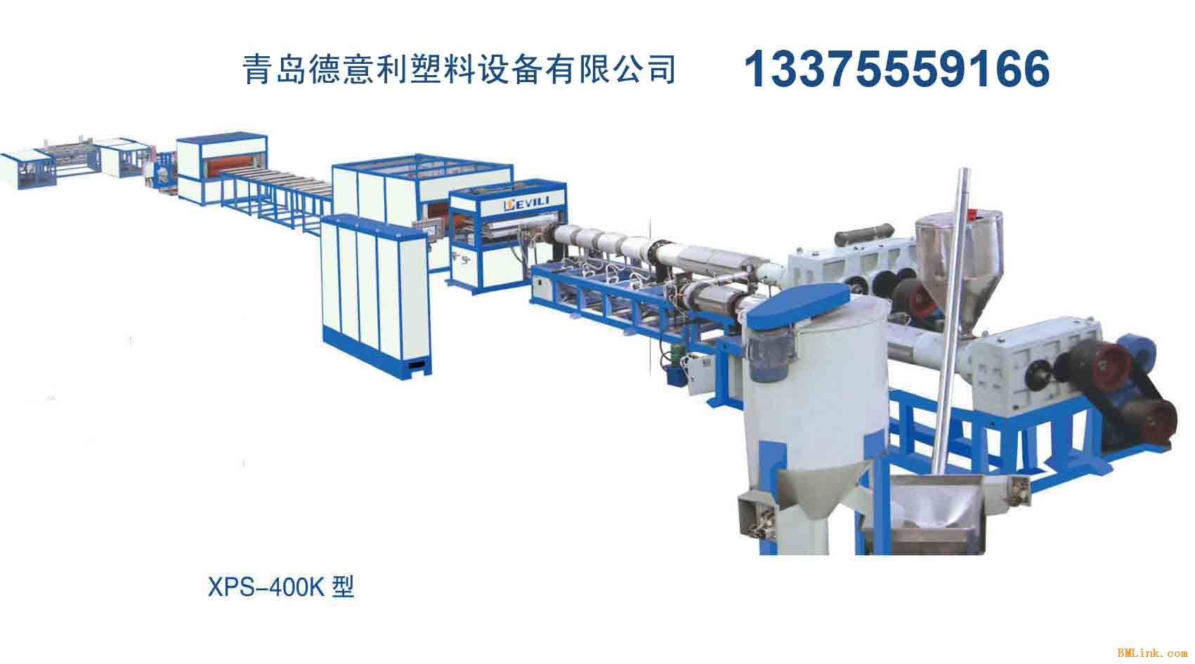 供应专业XPS挤塑保温板生产线