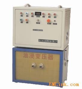 供应中频感应加热设备,中频加热设备