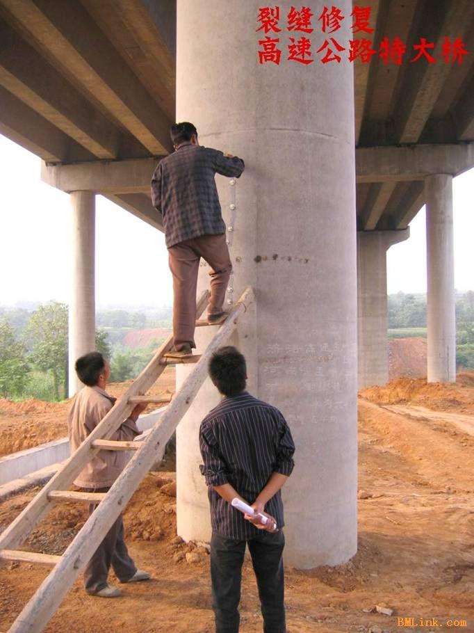 供应裂缝处理楼板裂缝处理墙体裂缝处理