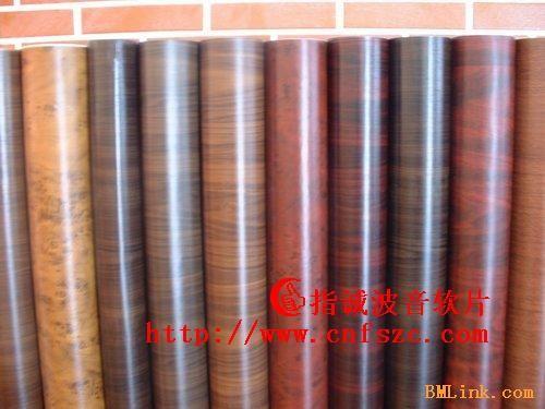 供应pvc木纹片,装饰软片,波音软片