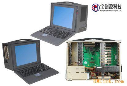 供应BCP9300T便携工控机