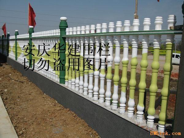 供应艺术围栏机械 艺术围栏设备 艺术围栏