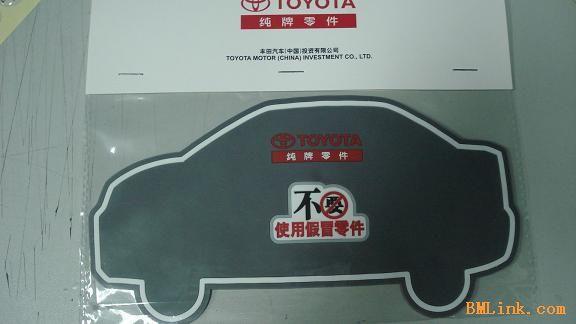 供应pvc汽车防滑垫,手机防滑垫高清图片
