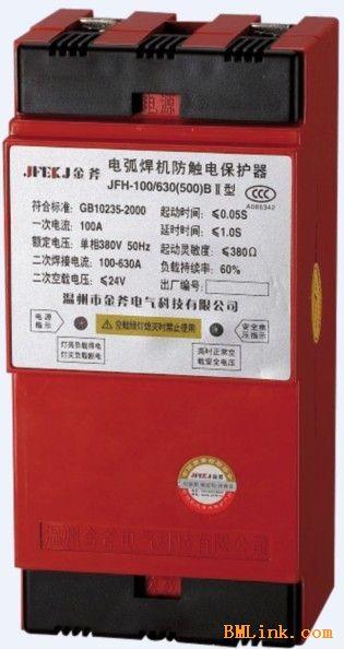 供应电焊机防触电保护器,供应电焊机防触电保护图片,供应电焊机防触电