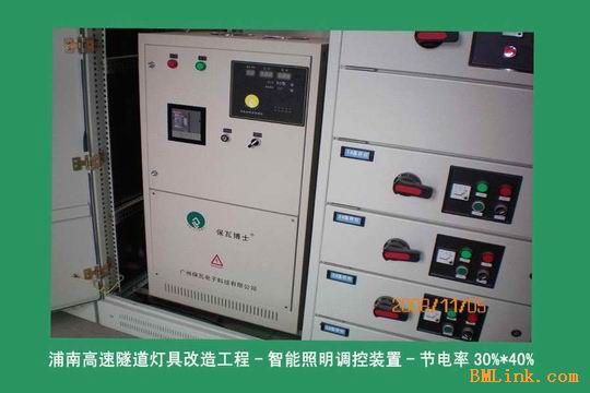 天安电气低压柜接线图