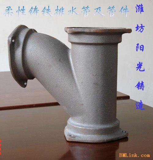 供应B型排水管件