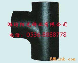 供应W型排水管件