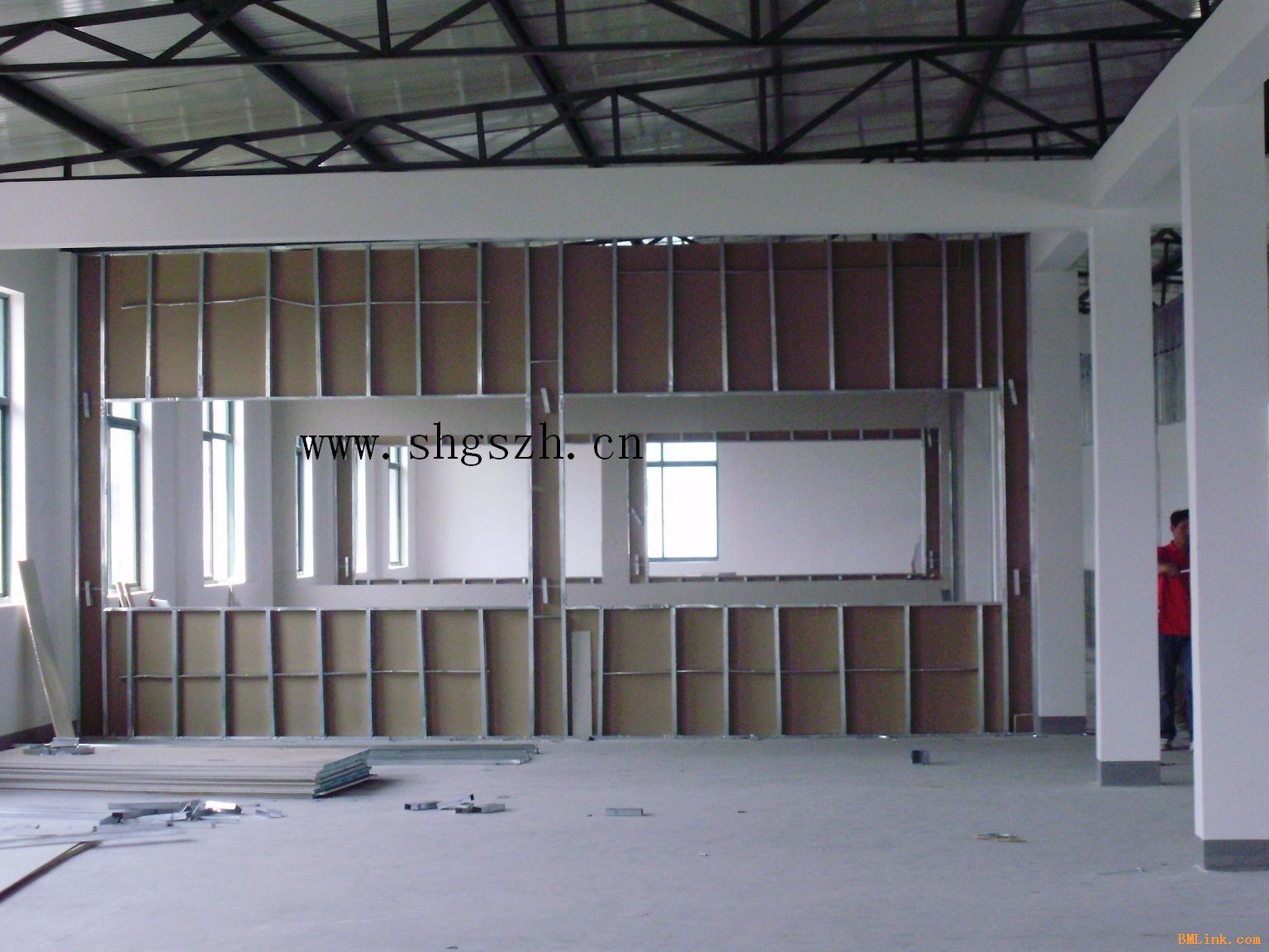 装修工程 轻钢龙骨石膏板吊顶隔墙