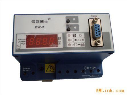 智能照明节电器路灯节能控制柜路灯