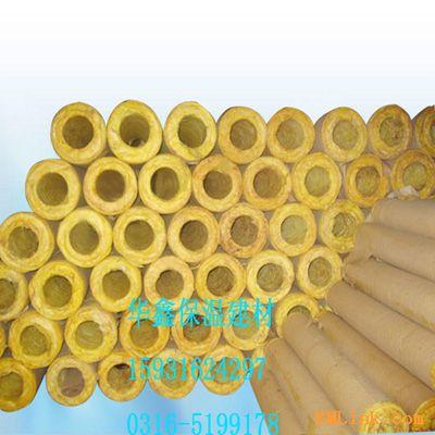华鑫厂家供应玻璃棉制品出口技术标准