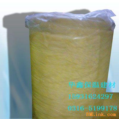 华鑫玻璃棉卷毡复是合国家标准的保温材料