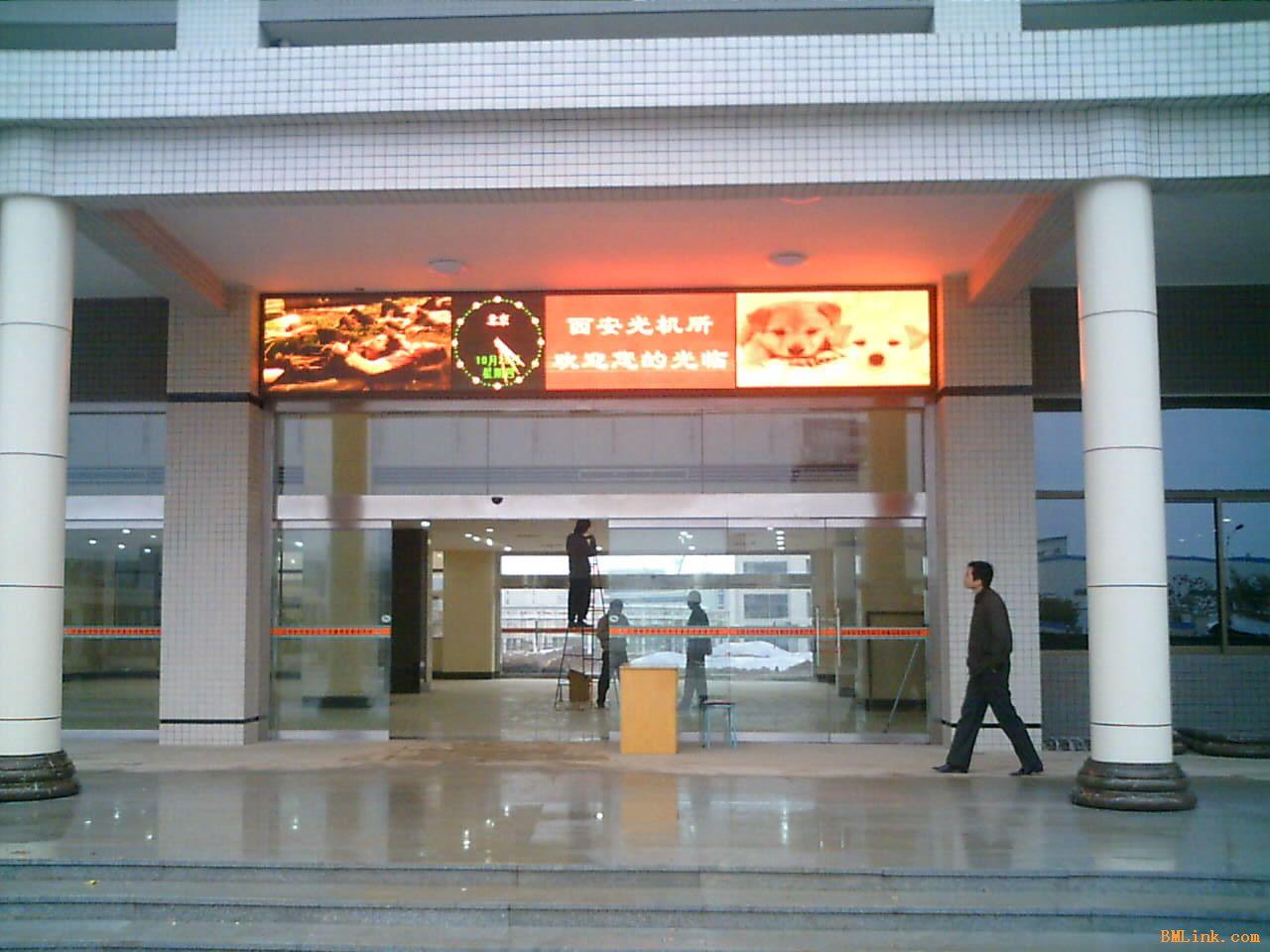 led电子显示屏 杭州led显示屏 杭州电子显示屏