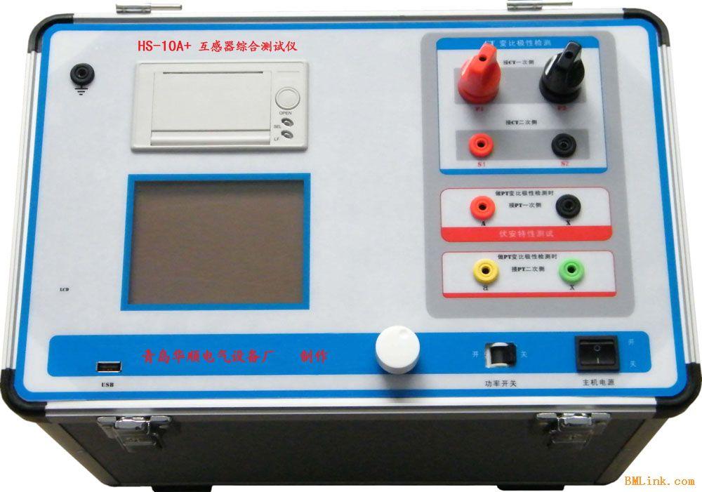 电工实操考试互感接线图