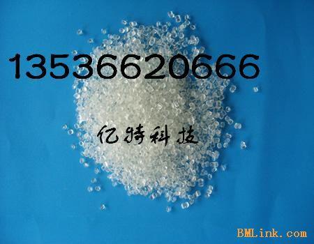 供应塑料香精,塑料增香剂,塑料香味剂,工业香精母料