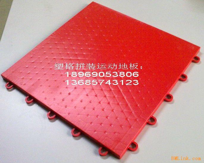 供应悬浮式拼装运动地板