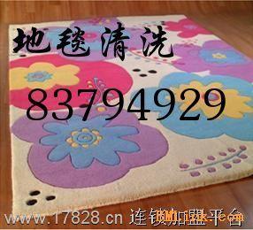东直门清洗地毯公司 和平里保洁