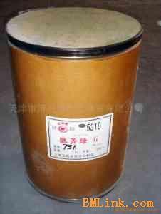 长期收购废旧松香树脂