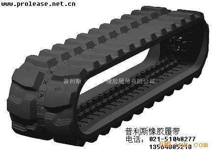 供应小松300橡胶块 橡胶履带块,挖掘机橡胶履带块