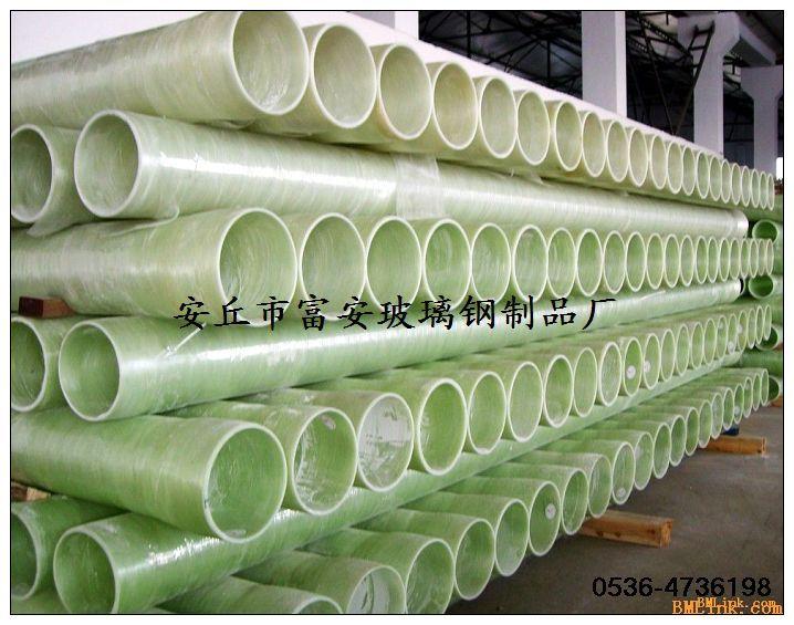 供应玻璃钢缠绕管道