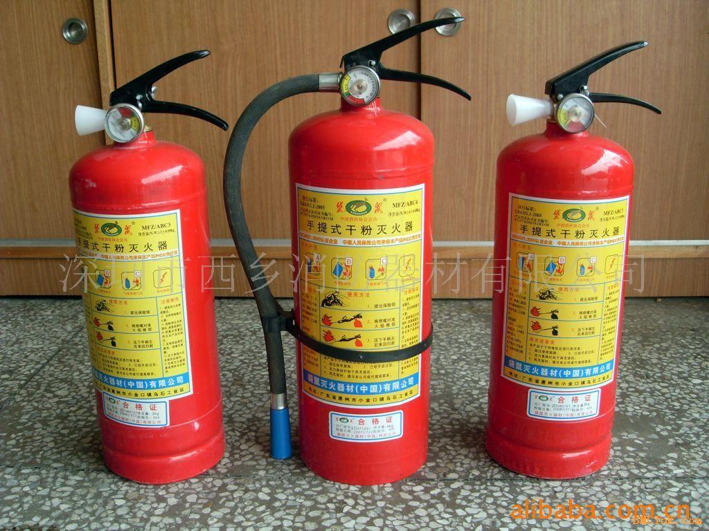 abc干粉灭火器,消防器材