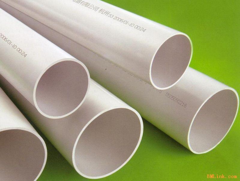 供应UPVC 排水管 穿线管