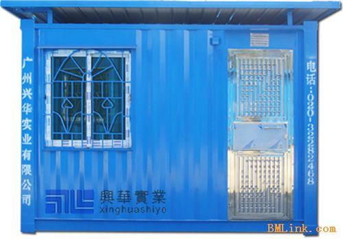 供应集装箱活动房-12尺[未装修]-供应集装箱活动房 12尺